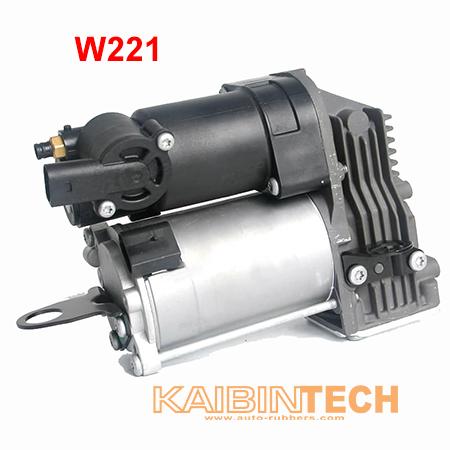 W221 Suspension Compressor Kaibin Rubber Industry Co