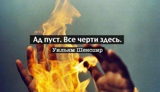 Биография Шекспира http://to-name.ru/biography/uiljam-shekspir.htm