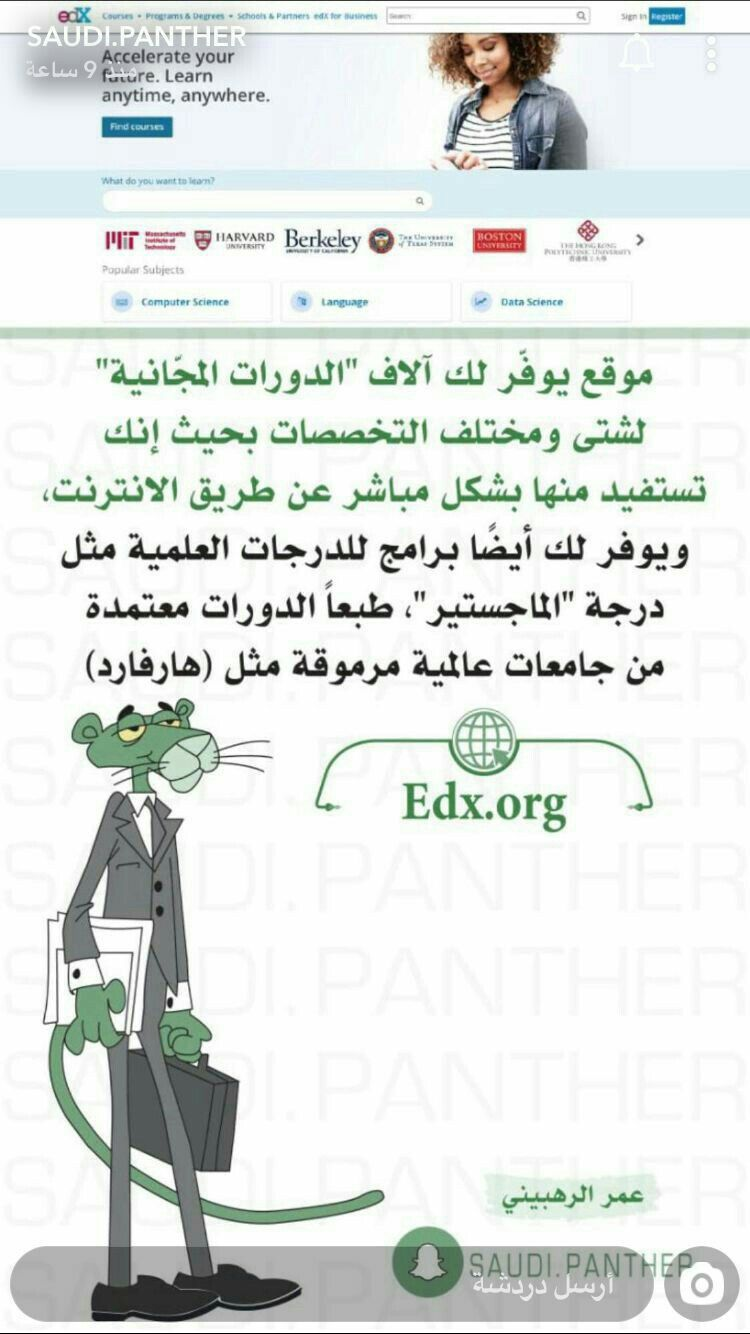 Pin By Soso Bilal On معلومات In 2020 Learning Websites Programming Apps Learning Apps