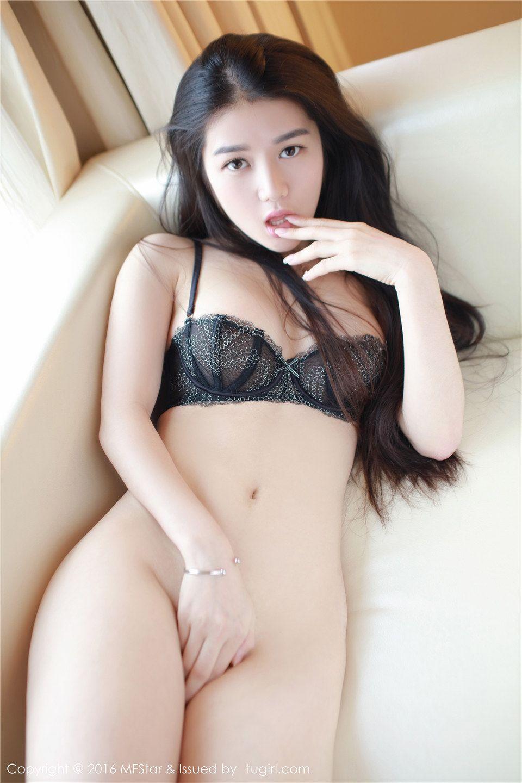 Asian 18 tube