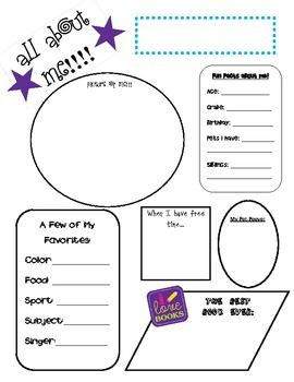 Back to School: All About Me Activity Sheet FREEBIE