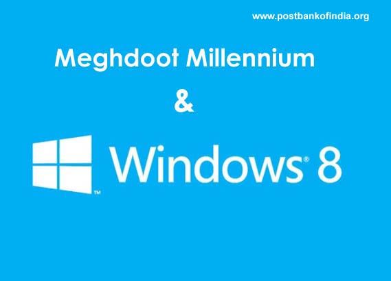 Windows 8 And Meghdoot Software Post Bank Of India Software Bank Of India Windows