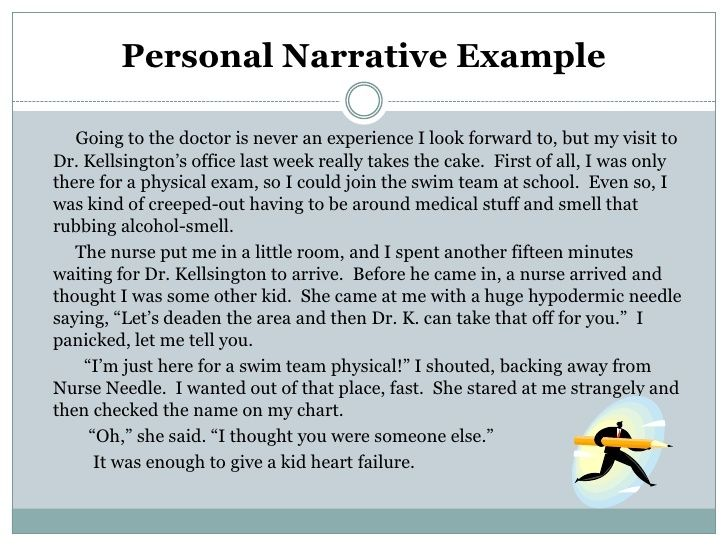 Personal narrative college essay examples
