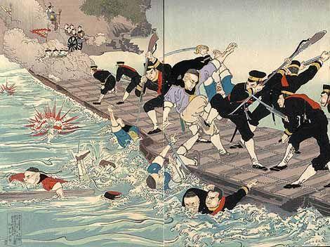 1895 in Japan