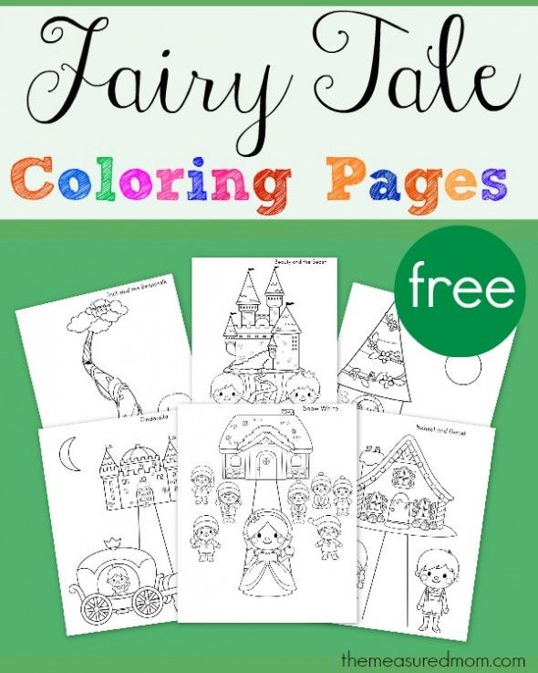 Fairy Tale Coloring Pages (subscriber freebie   Fairy, Fairy tale ...