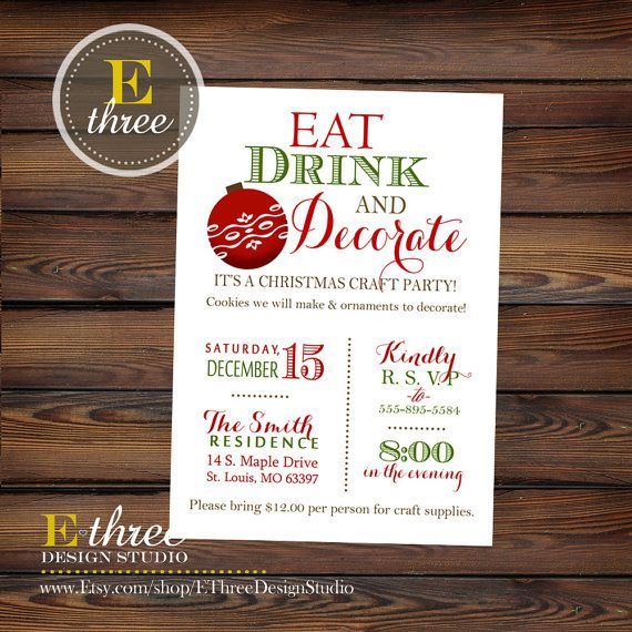 printable christmas craft party invitation ornament decorating