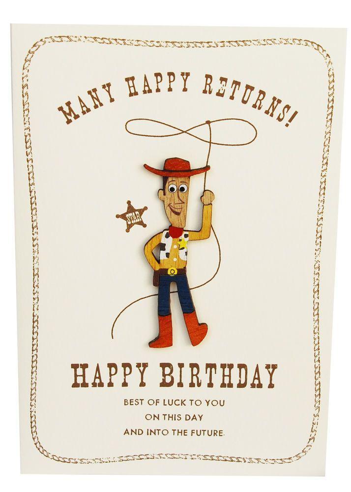 Disney Pixar Toy Story Woody Wooden Birthday Card Woody