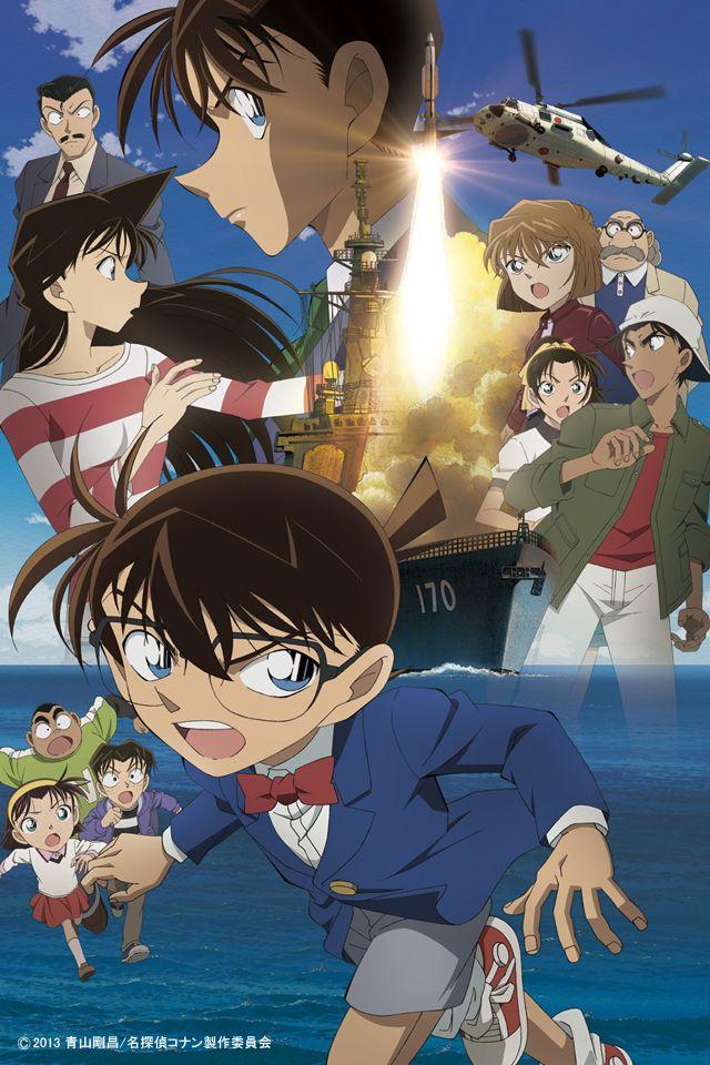 Tags Anime, Meitantei Conan, Kojima Genta, Edogawa Conan