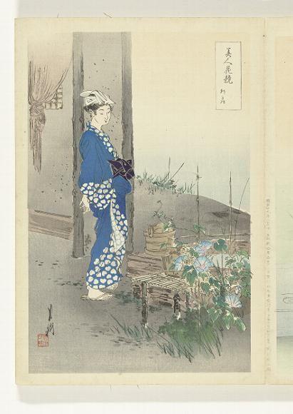 prenten / Japanse albums  Objectnummer  RP-P-1982-95  Titel(s)  Dichteres Kaga no Chiyo (titel op object)  Vergelijkingen tussen schoonheden en bloemen (serietitel)  Bijin hana kurabe (Japanse serietitel op object)  Vervaardiger  naar ontwerp van: Ogata Gekko  (Tokyo 1859 - 1920) (vermeld op object)  plaats vervaardiging: Japan  prentmaker: anoniem  plaats vervaardiging: Japan  uitgever: Takekawa Risaburo (vermeld op object)  plaats vervaardiging: Japan  Datering  1887 - 1896