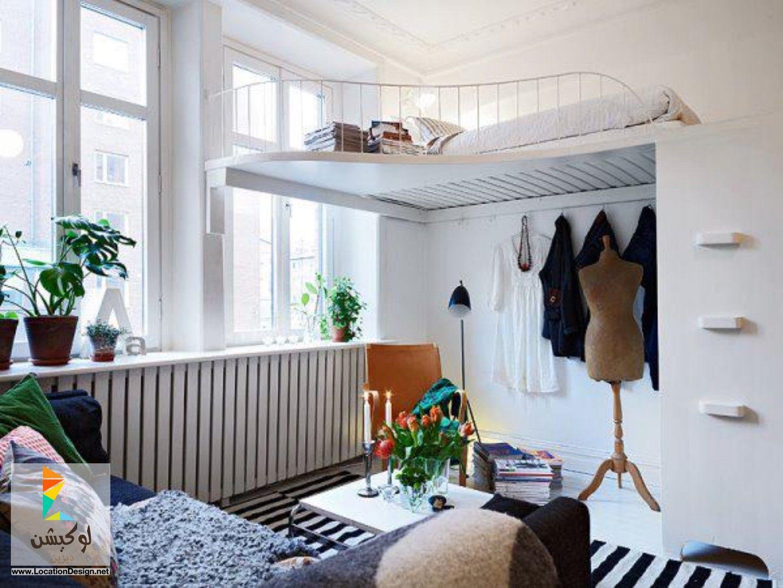 غرف نوم مودرن صغيرة الحجم لوكيشن ديزاين تصميمات ديكورات أفكار جديدة مصر Locationde Small Bedroom Interior Small Room Design Interior Design Bedroom