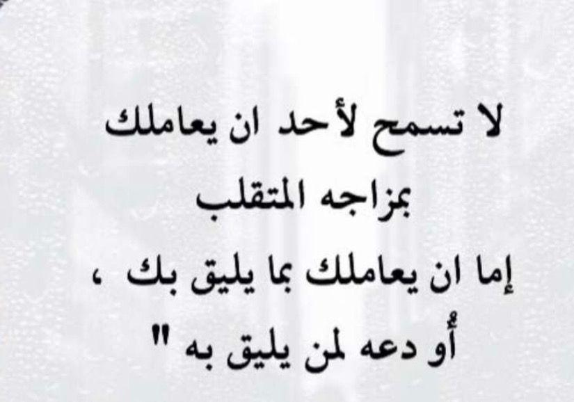 Pin By خليفه On كلمات Islam Quran Math Quran