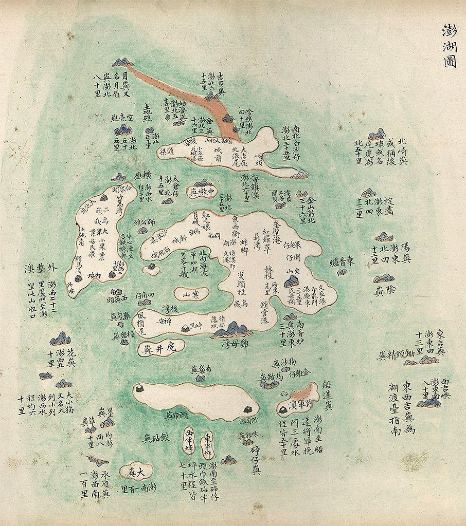 1684~1787年間繪製的台灣圖 澎湖