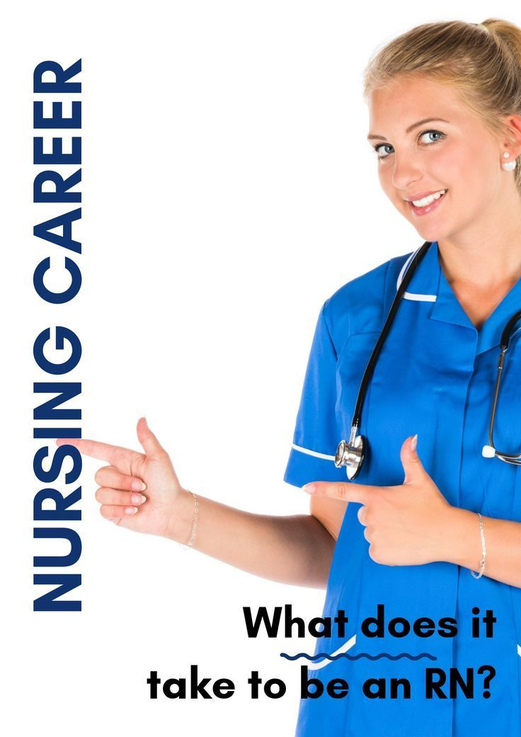 What are the requirements to a registered nurse