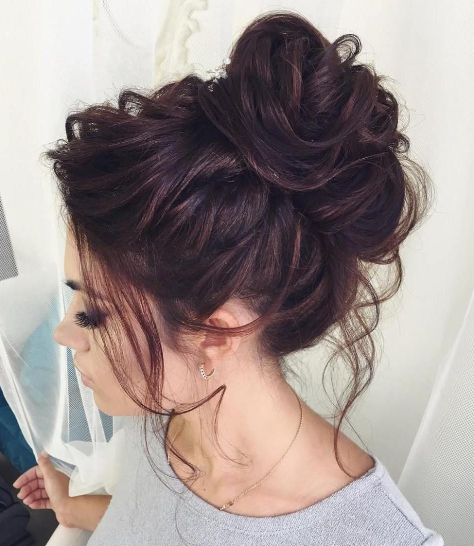 40 Chic Messy Updos For Long Hair In 2019 Messy Bun