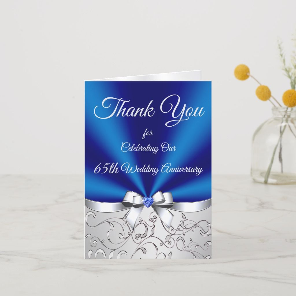 To Have And To Hold Congratulations Wedding Day Greeting Card