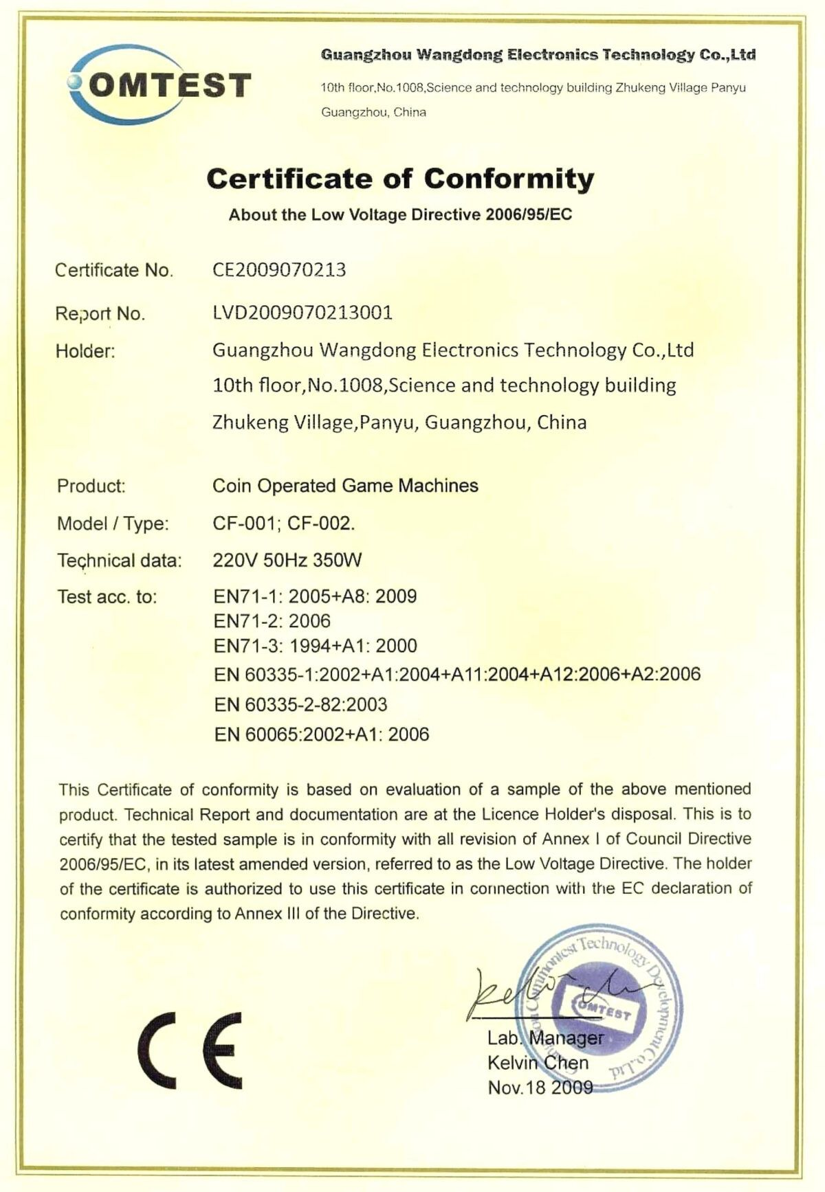 Blank Printable Certificate Of Conformity Coc Form Pertaining To Certificate Of Confor Printable Certificates Certificate Templates Business Plan Template Certificate of conformance template pdf