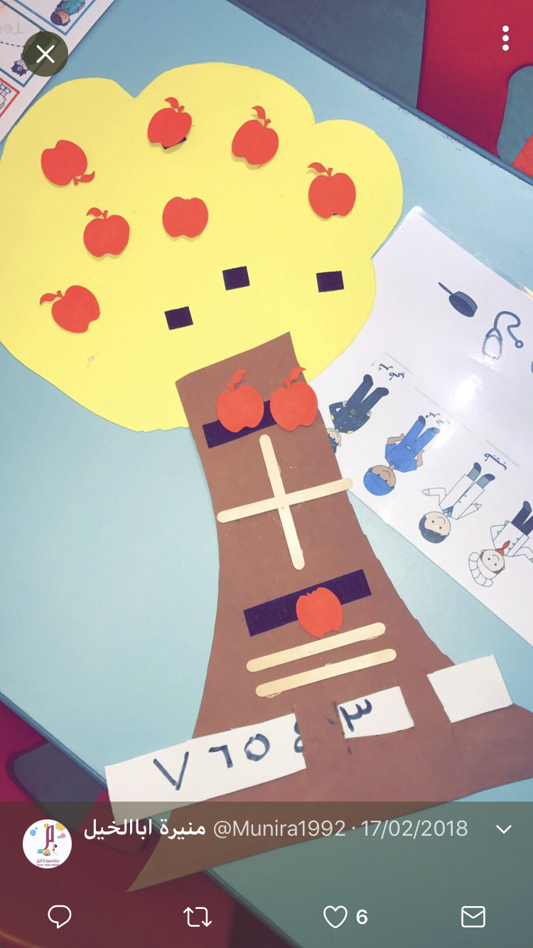 عملية الجمع للاطفال Computation Of Children Rainbow Wallpaper Preschool Wallpaper