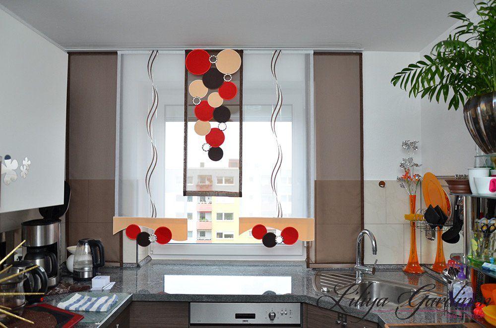 k che bad gardinen liliya k che pinterest gardinen modern gardinen und vorh nge. Black Bedroom Furniture Sets. Home Design Ideas