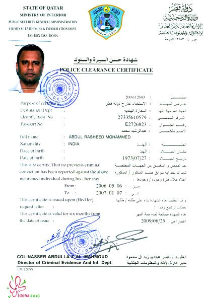 A police certificate is an official document issued by police or a police certificate is an official document issued by police or government agency of a country altavistaventures Gallery