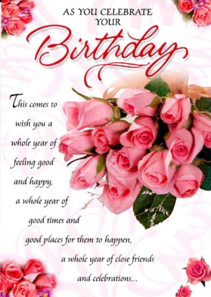 Pin By Maria June Embler Aligo On Greetings Happy Birthday