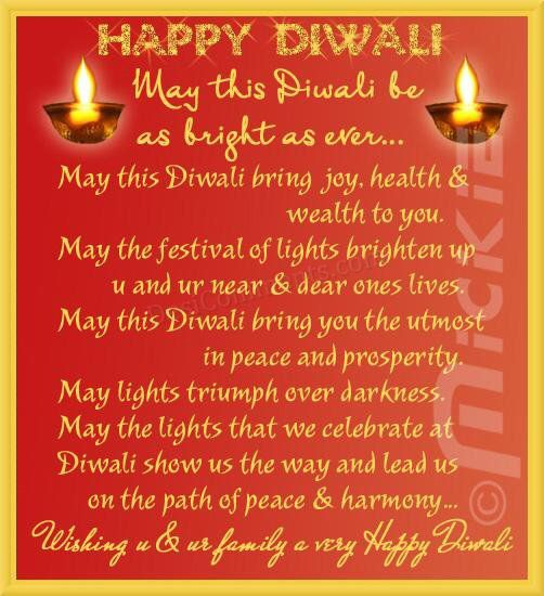 pin by hiral desai on diwali decorrangoli  in   diwali  essay on diwali festival diwali  poems in english so that you can share  your very best