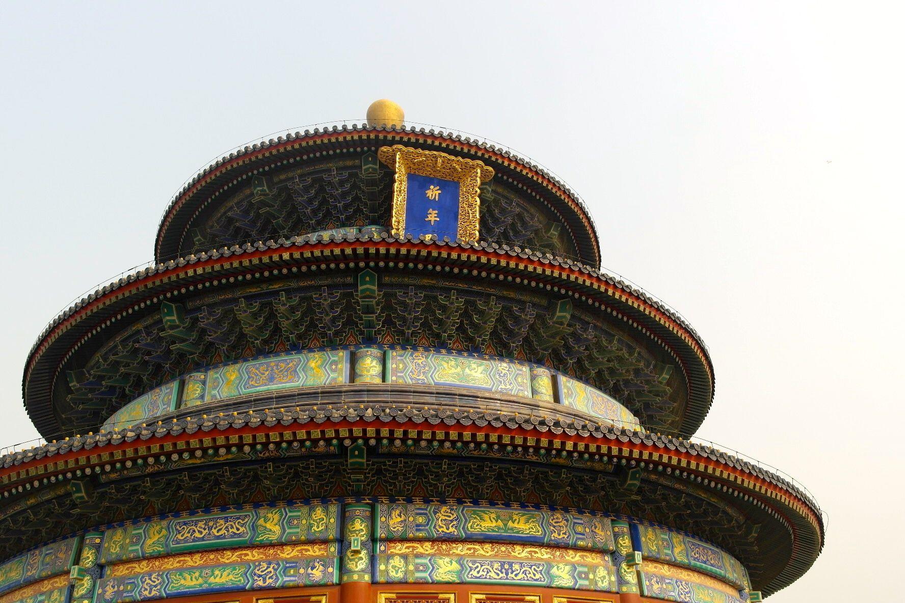 Temple of Heaven. Beijing, China