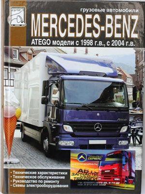 mercedes benz atego 1998 2004 car rh pinterest co uk Parts Manual Chilton Manuals