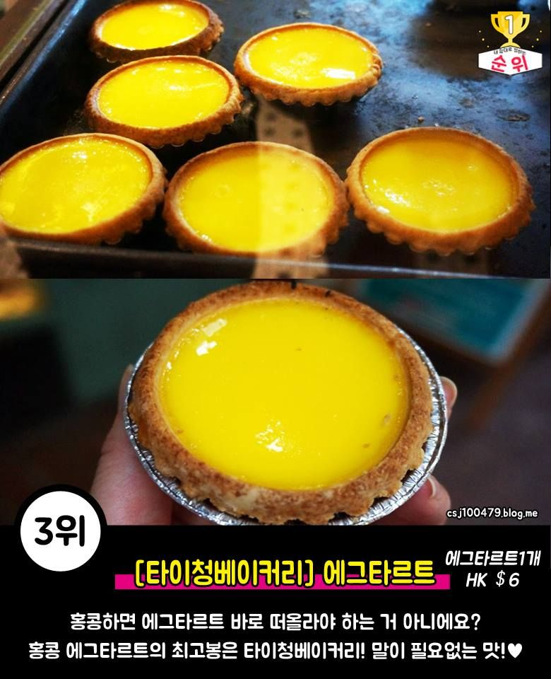 Must have desserts in Hong Kong