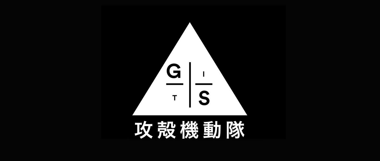 Imgur The Most Awesome Images On The Internet In 2020 Ghost In The Shell The Incredibles Logos