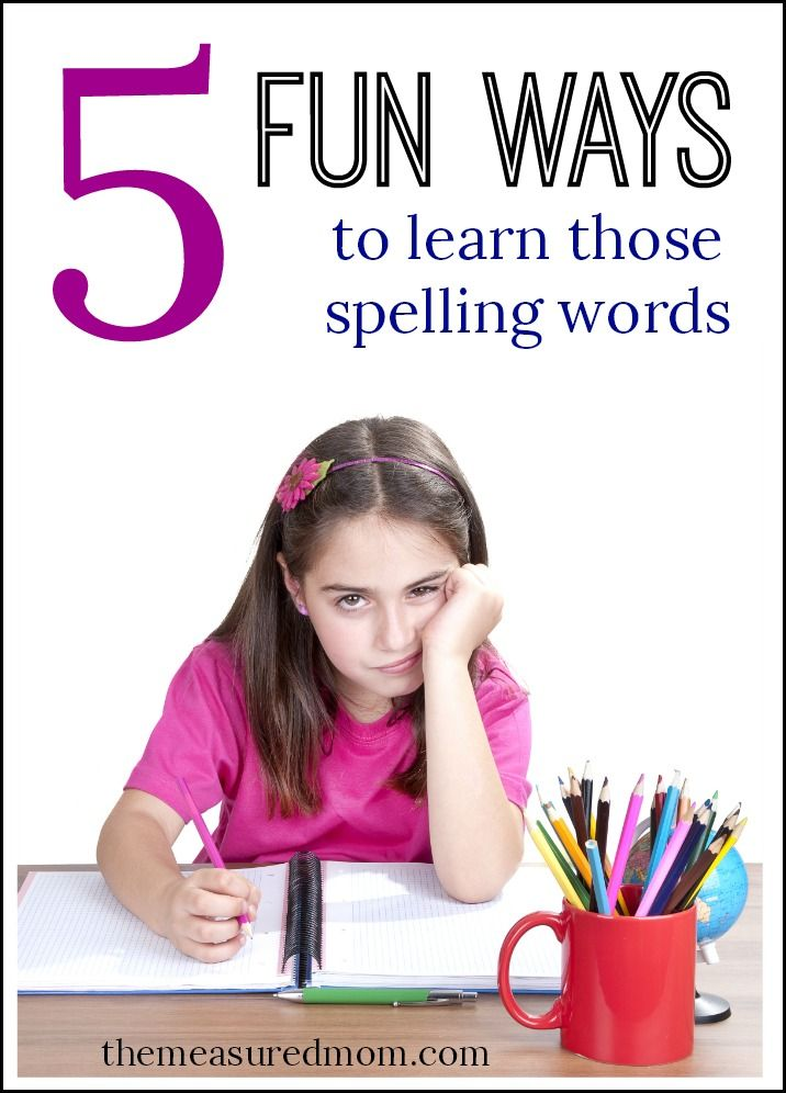 Ways To Write Words fun ways to practice spelling words | spelling words, writing