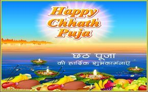 Chhath Puja Messages and Wishes #navratriwishes