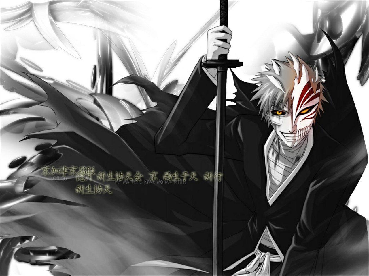 Cool Bleach Anime Wallpaper 288