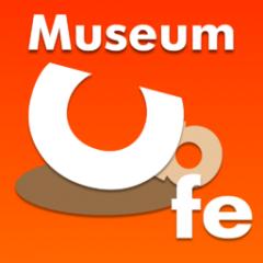 ミュージアムカフェ ミュージアム カフェ 博物館