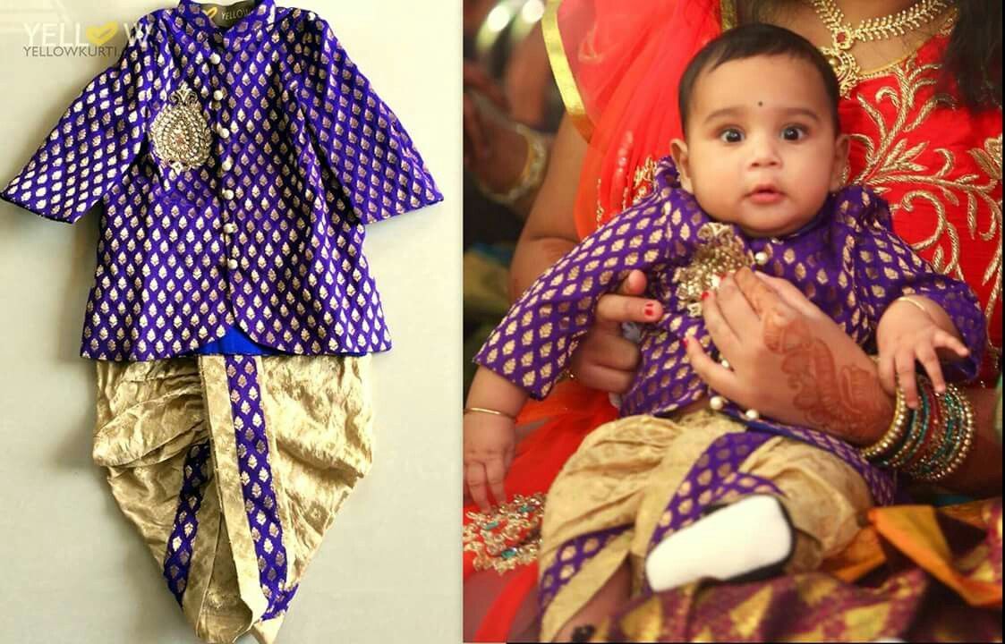 Pin by Two Chicks \'n\' Some Wire on Kids Fashion | Pinterest | Babies ...