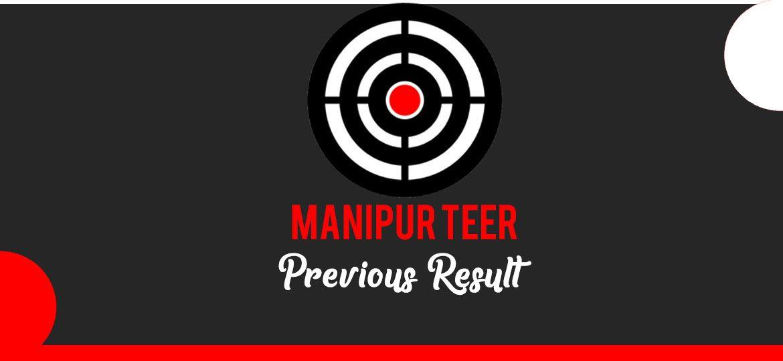Manipur Teer Result … | Teer site : Teer Result Today
