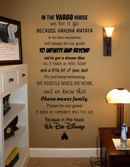 In This House Disney Wall Decal Disney Wall Decals Wall Decals