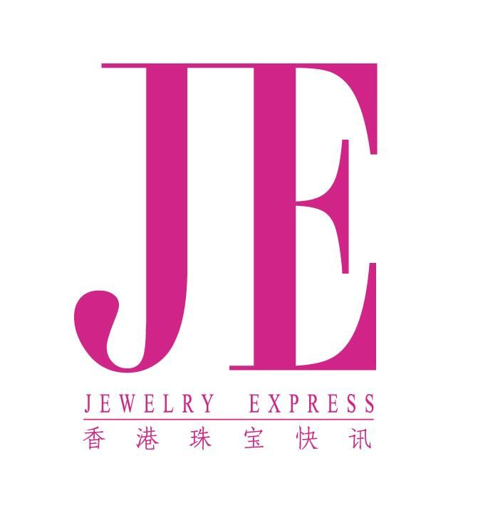 HKJE is a product ideas, sources and industry news, catalog-magazine published quarterly by the Hong Kong Jewelry Manufacturers' Association.