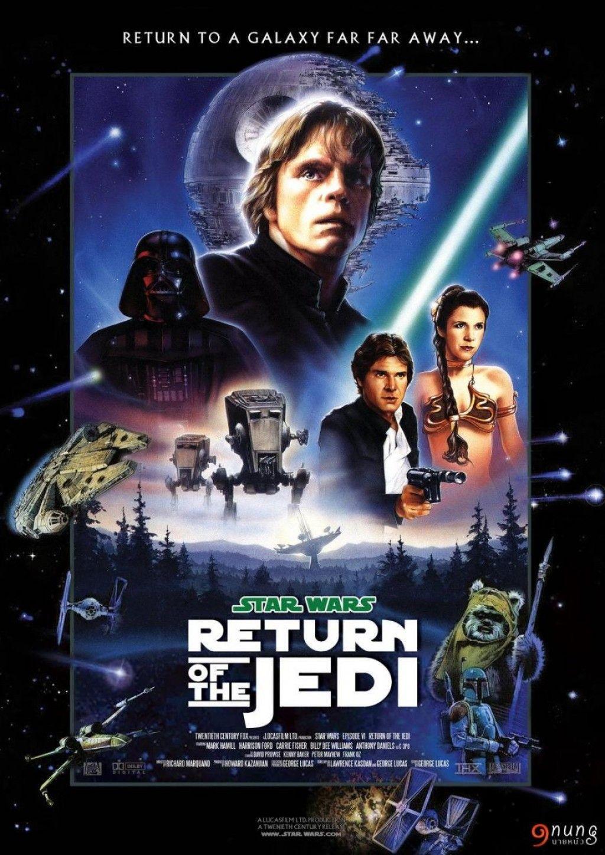 Star Wars Episode VI Return of the Jedi (1983) สตาร์ วอร์ส เอพพิโซด 6: การกลับมาของเจได « ดูหนังออนไลน์ HD ดูหนังฟรี ดูหนังใหม่ | นายหนัง