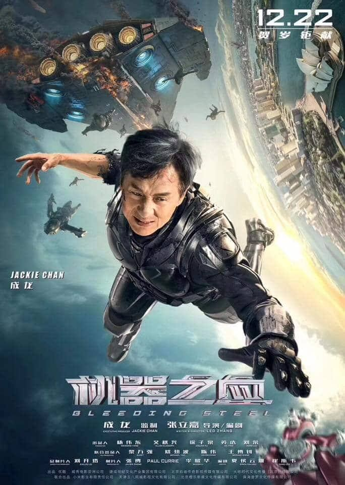 Poster For Sci Fi Actioner Bleeding Steel Starring Jackie Chan Update U S Trailer M A A C Chinese Movies Watch Free Movies Online Download Movies