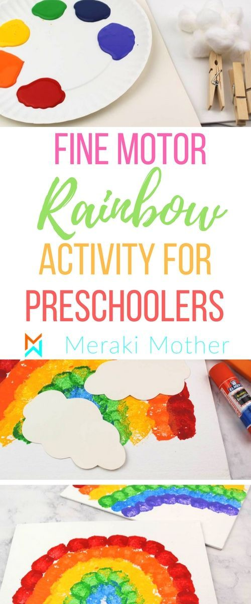Rainbow Cotton Ball Craft Preschool Ideas Fine Motor Activities