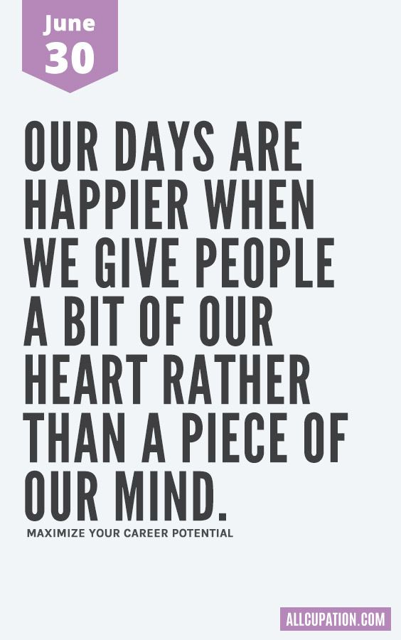 Daily Inspiration June 30 Our Days Are Happier When We Give