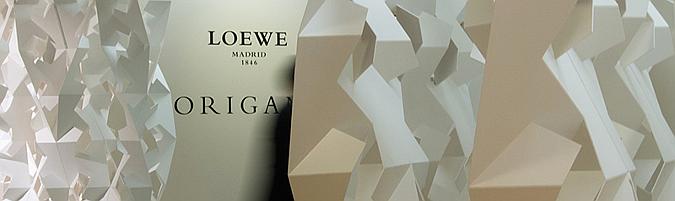 Photo of 4D Origami, Loewe Ausstellung