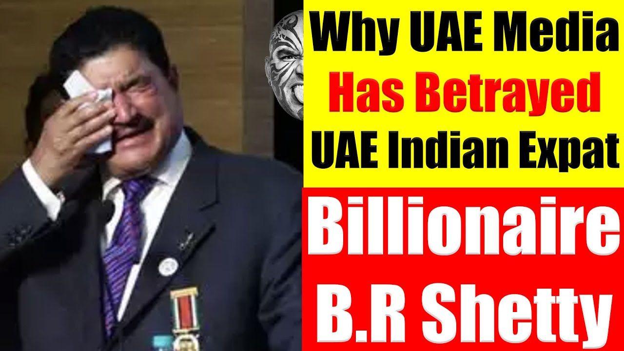 Why Uae S Media Has Betrayed Uae Indian Expat Billionaire Nmc