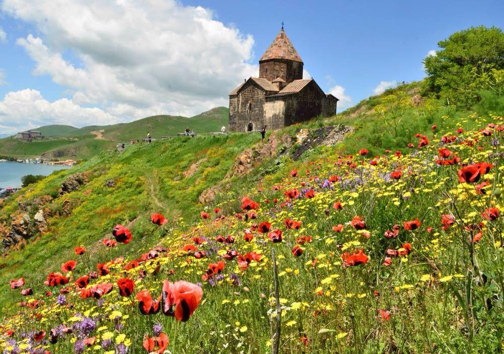 Надписью, доставка цветов армения севан