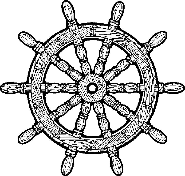 кубене штурвал корабля картинки рисунки здесь