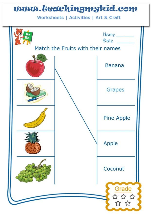Match The Fruits With Their Name Worksheet 1 Teachingmykid