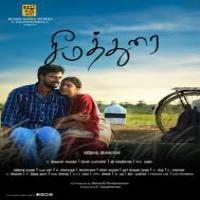 Seemathurai 2017 Tamil Mp3 Songs Free Download Starmusiq Hd