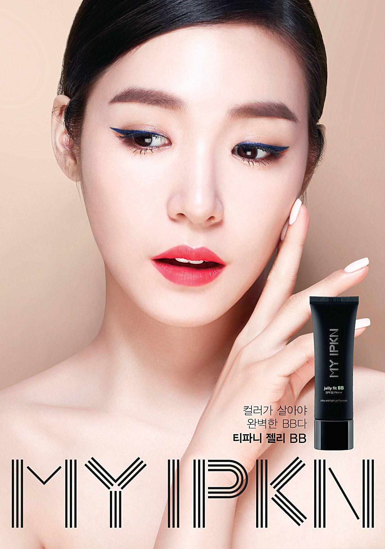* Tiffany * BB Cream: http://en.koreadepart.com/item/1427786365/ipkn-my-jelly-fit-bb-spf30-pa