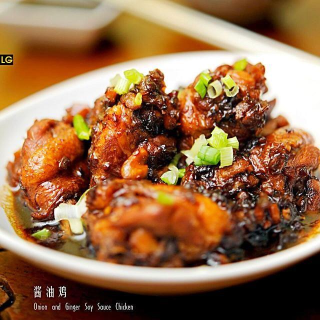 レシピとお料理がひらめくSnapDish - 5件のもぐもぐ - Onion & Ginger Siy Sauce Chicken by LGKITCHEN 刘家庄 by LGKITCHEN