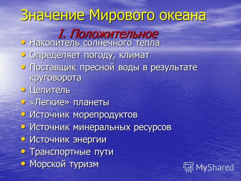 Домашнее задание по украинскому 5 класс н.в.бондаренкоа.в.ярмолюк